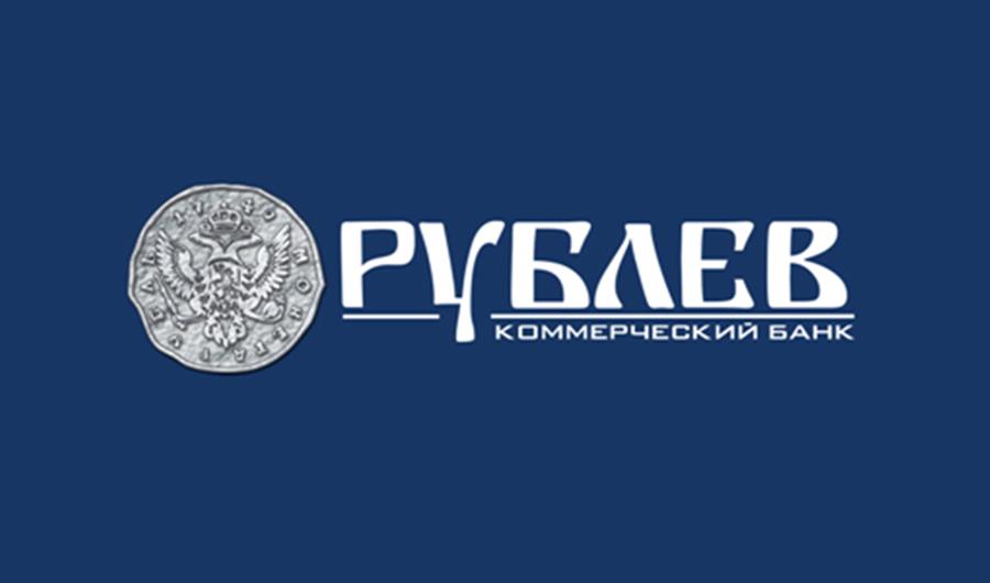 «Выручай-Деньги» сообщает об изменениях способов бесплатного осуществления платежей по договорам микрозаймов в связи с отзывом лицензии АО КБ «Рублев»