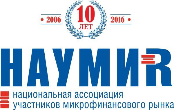 МКК «Выручай-Деньги» получила премию НАУМИР в номинации «За вклад в развитие региона»