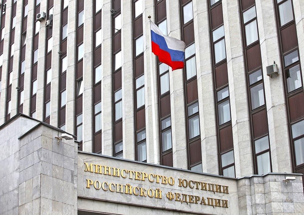 Министерство юстиции РФ разрабатывает законопроект, изменяющий очередность погашения требований по договорам потребительского кредита (займа)