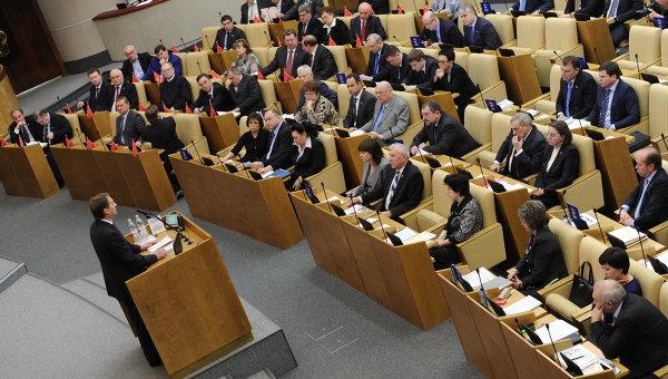 Государственная Дума приняла в первом чтении законопроект о создании многоуровневой банковской системы