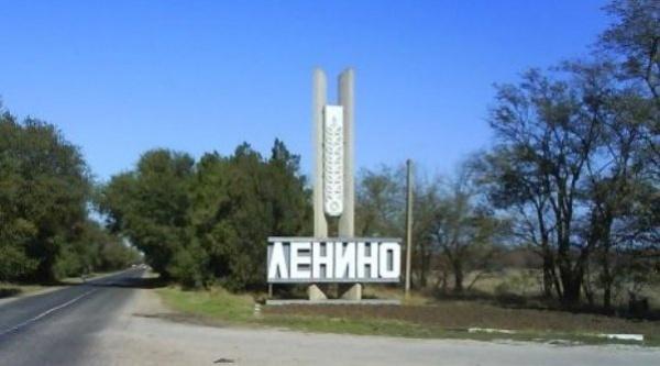 88 точка выдачи и погашения займов компании «Выручай-Деньги» открылась в Ленино