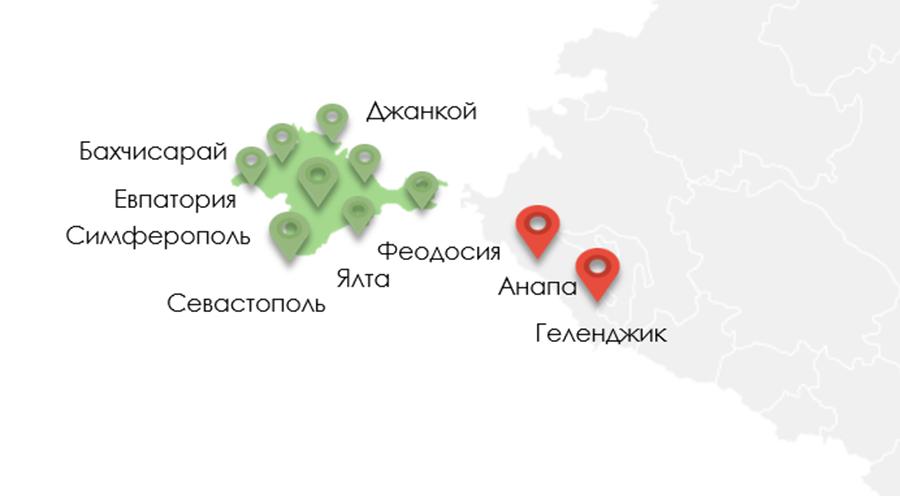 ООО МКК «Выручай-Деньги» отменяет комиссию за погашение займов в офисе в г. Евпатория (ул. Интернациональная, 96)