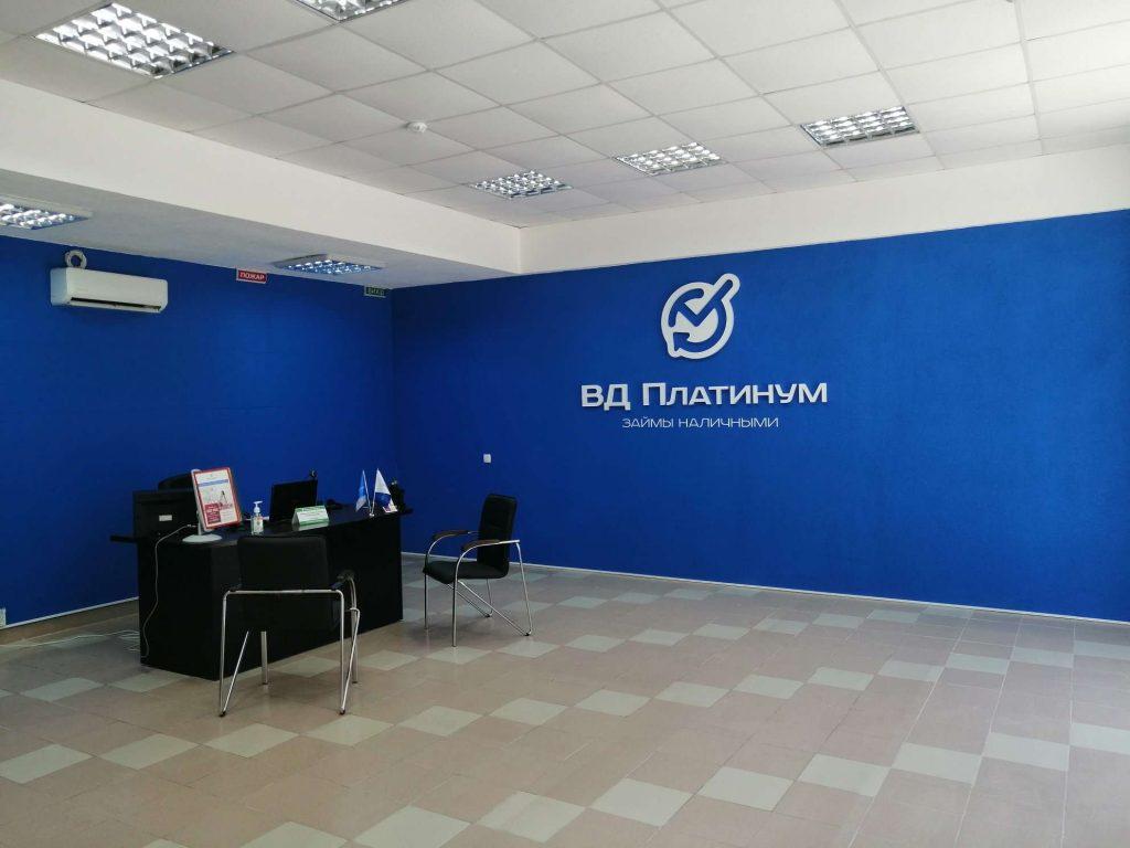 Открытие нового фирменного офиса компании в Черноморском