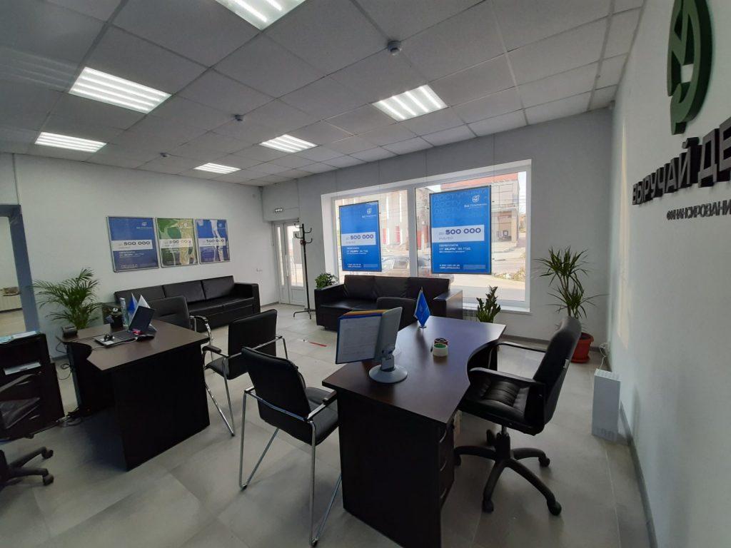 С радостью сообщаем об открытии нового фирменного офиса ООО МКК «Выручай-Деньги» в городе Белогорск (ул. Луначарского, 24).