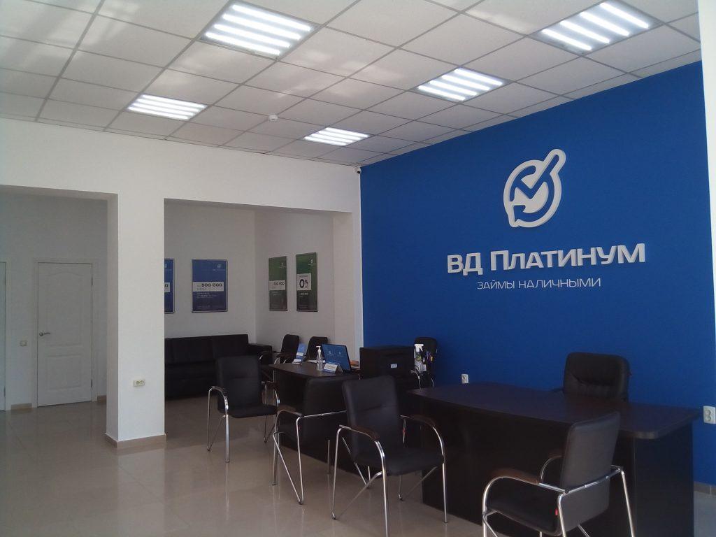 Открытие нового фирменного офиса компании в Севастополе